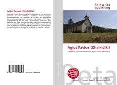 Bookcover of Agios Pavlos (Chalkidiki)