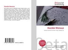Portada del libro de Xiandai Wenxue