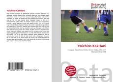 Yoichiro Kakitani kitap kapağı