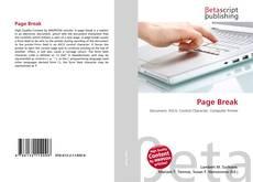 Обложка Page Break