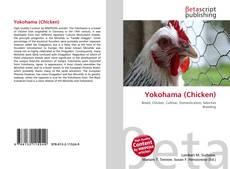 Yokohama (Chicken) kitap kapağı