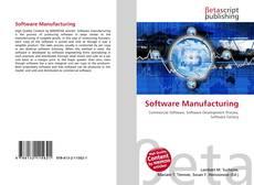 Software Manufacturing的封面