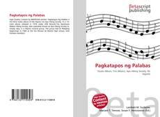 Bookcover of Pagkatapos ng Palabas