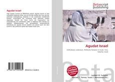 Agudat Israel的封面