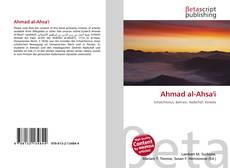 Ahmad al-Ahsa'i的封面