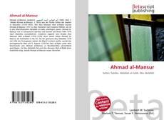 Ahmad al-Mansur的封面
