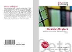 Ahmad al-Mirghani的封面