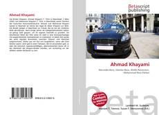 Ahmad Khayami的封面