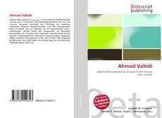 Ahmad Vahidi的封面