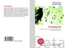 Capa do livro de Ai (Sängerin)