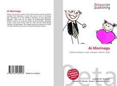 Bookcover of Ai Morinaga