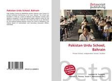 Обложка Pakistan Urdu School, Bahrain