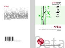 Bookcover of Ai Qing