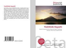 Обложка Yoshihide Hayashi