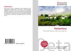 Bookcover of Palaiochora