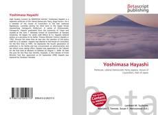Обложка Yoshimasa Hayashi