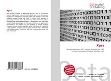 Bookcover of Xpra