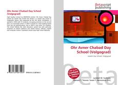 Bookcover of Ohr Avner Chabad Day School (Volgograd)