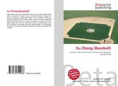 Buchcover von Xu Zheng (Baseball)