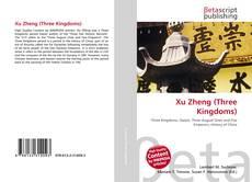 Обложка Xu Zheng (Three Kingdoms)