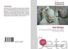 Xue Rengui的封面