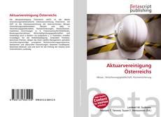 Обложка Aktuarvereinigung Österreichs