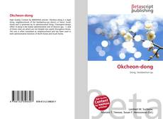 Bookcover of Okcheon-dong