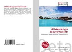 Copertina di Al-Iskandariyya (Gouvernement)