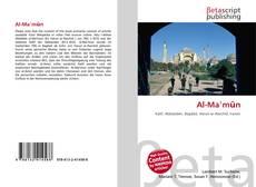 Bookcover of Al-Maʾmūn