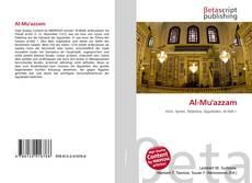 Al-Mu'azzam的封面