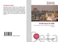 Bookcover of Al-Mu'tazz bi-'llāh