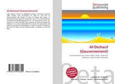 Al-Dschauf (Gouvernement)的封面
