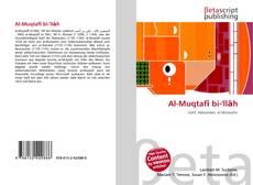 Bookcover of Al-Muqtafī bi-'llāh