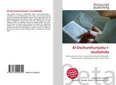 Al-Dschumhuriyatu l-muttahida的封面