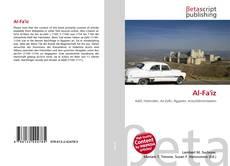 Bookcover of Al-Fa'iz