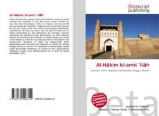 Al-Hākim bi-amri ʾllāh kitap kapağı