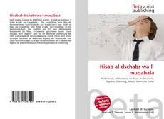 Borítókép a  Hisab al-dschabr wa-l-muqabala - hoz