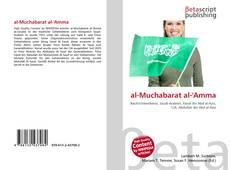 Buchcover von al-Muchabarat al-'Amma