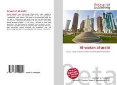 Bookcover of Al-watan al-arabi