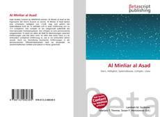 Bookcover of Al Minliar al Asad