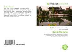 Bookcover of Kaitai Shinsho