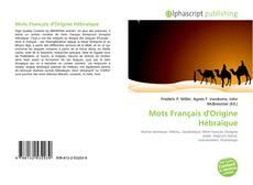 Обложка Mots Français d'Origine Hébraïque