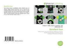 Barefoot Gen的封面