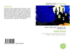 Обложка Gaba Kawa