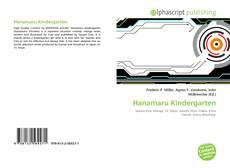 Обложка Hanamaru Kindergarten