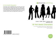 Bookcover of Ai Yori Aoshi Characters
