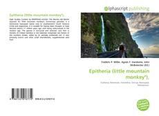 "Обложка Epitheria (little mountain monkey""),"