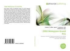 Borítókép a  2000 Malaysian Grand Prix - hoz