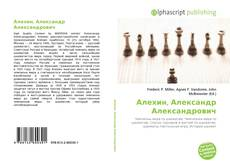 Bookcover of Алехин, Александр Александрович