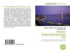 Летние Олимпийские игры 1988 kitap kapağı